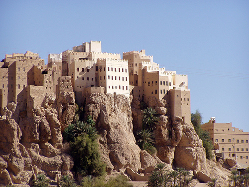 The Buildings Of YEMEN